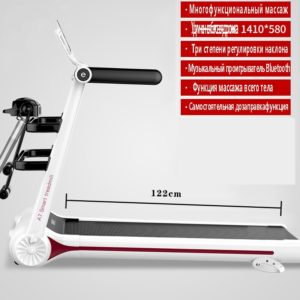 A7PLUS home electric treadmill cross-border dedicated to small fitness equipment folding intelligent treadmill fitness treadmill